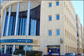 Bank of Cyprus huge offices in Aglandjia suburb of Nicosia Republic of Cyprus / By Petros3, via Wikimedia Commons