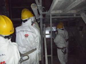 NRC Officials visit Fukushima Dai-ichi Complex