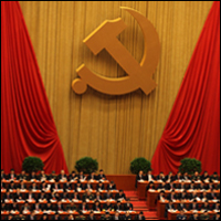 The National Congress of the Communist Party meets every five years.