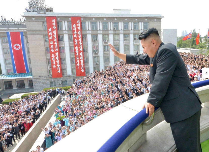 North Korea's leader Kim Jong-un attends a parade of the Worker-Peasant Red Guards and a mass rally in Pyongyang in celebration of the 65th anniversary of North Korea