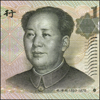 The founder of communist China, Mao Zedong, is featured predominantly on Chinese fiat currency. Credit: Jason Wesley Upton via Flickr