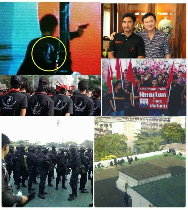 Images: The Thaksin regime has twice deployed black-clad gunmen during deadly violence in November and December. Fears are that the regime will once again deploy these notorious militants, also responsible for 92 deaths during weeks of gunfights in the streets of Bangkok in 2010, to wreck havoc on January 13 and onward. The Thai Army Chief has given the regime a stern warning that it will be held responsible if these fears materialize.
