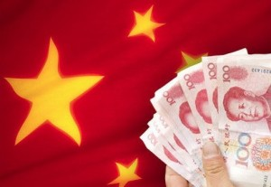 China Credit Trust Co. warned investors that they may not be repaid when one of its wealth management products matures on January 31 / Photo: Forbes
