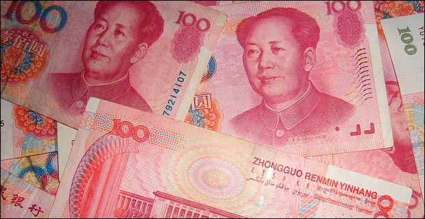 "Yuan in Chinese literally means a ""round object"" or ""round coin,"" and the Yuan was round in the Qing Dynasty."