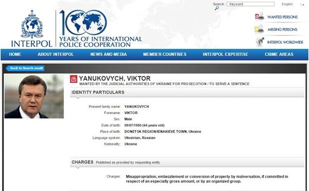 Ex-Ukraine president Viktor Yanukovych on Interpol 'most wanted' list after fleeing nation