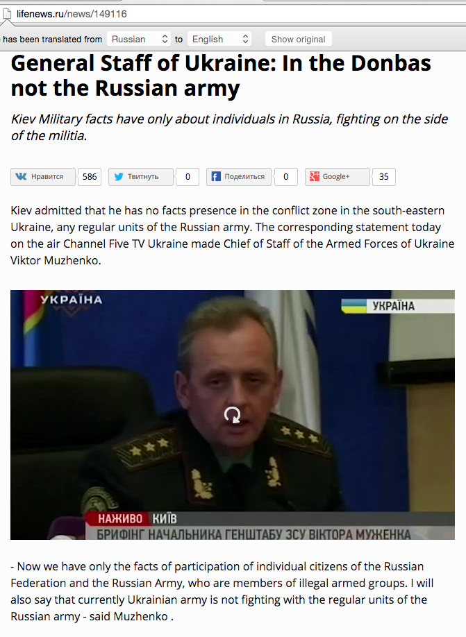 "Ukrainian Government: ""No Russian Troops Are Fighting Against Us"""