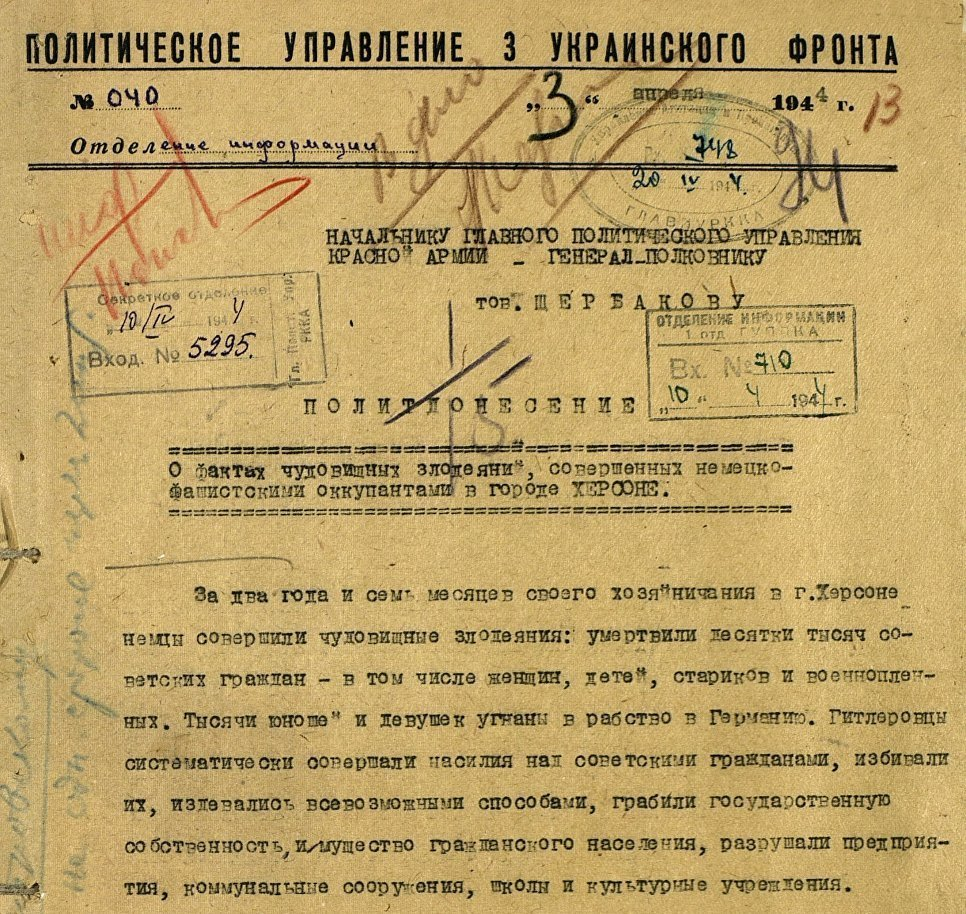 Russia Declassifies Secret Report on Horrifying Nazi Crimes in Wartime Ukraine