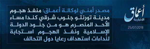 ISIS Claims Responsibility for Toronto Shooting