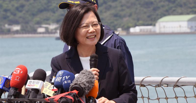 Watch: Taiwan Showcases Anti-Ship Missile