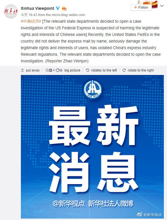 """China Launches Investigation Of FedEx In """"Warning To Foreign Companies"""""""
