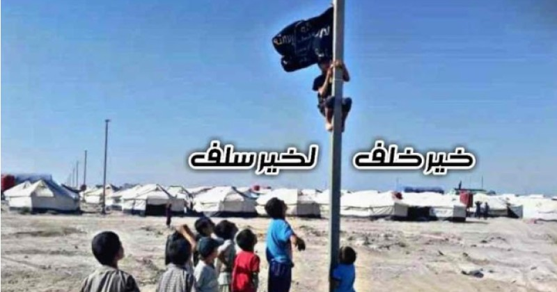 ISIS Flag Raised at Syrian Refugee Camp