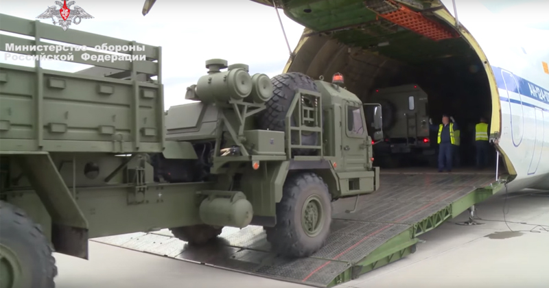 US Lawmakers Propose Bill to Sanction Turkey for Acquiring Russian S-400 System