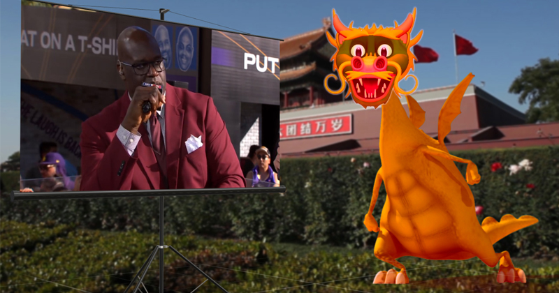 Chinese Government Responds to Shaquille O'Neal's Free Speech Statement