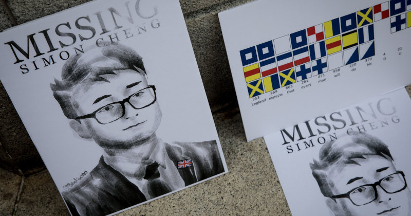 Ex-Hong Kong Consulate Worker Tortured By Chinese Agents