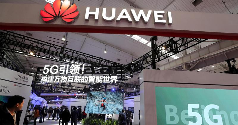 Senators Demand Trump Halt Huawei License Approvals