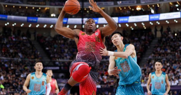 China Fines Former NBA Player For Failing to Stare at Chinese Flag During National Anthem