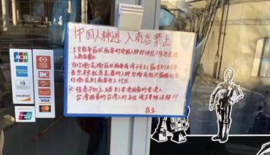 "Japanese Shopkeeper Hangs Sign in Response to Coronavirus Panic: ""No Chinese Allowed"""