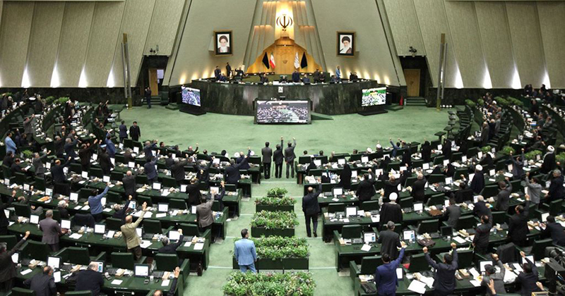 """Iranian Government Passes Bill Declaring All US Military Personnel """"Terrorist Entities"""""""