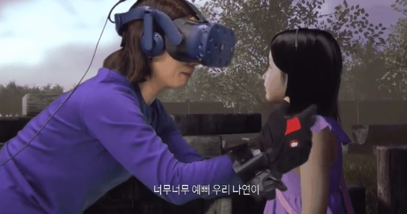 South Korean TV Show Reunites Mother With Dead Daughter Via Virtual Reality