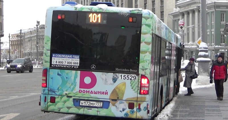China Demands Russia Stop Profiling Potential Coronavirus Victims Using Public Transport in Moscow
