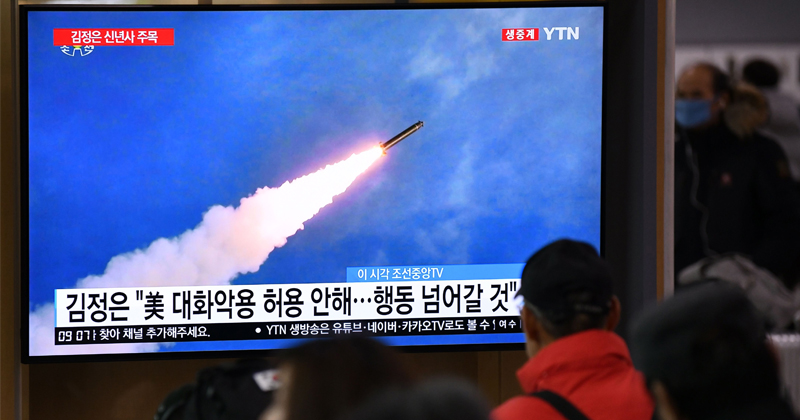 Coronavirus Outbreak Delayed North Korea's 'Christmas' ICBM Launch - Report