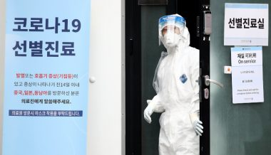 South Korea Reports 52 More Coronavirus Cases