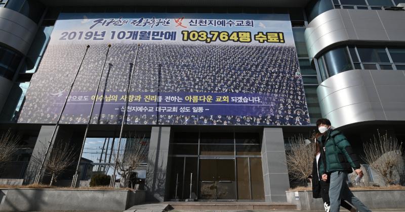 Secretive Cult Linked To Coronavirus Outbreak In South Korea Held Meetings In Wuhan