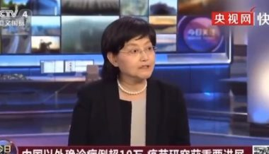 China Again Pushes Conspiracy America is to Blame For Coronavirus; U.S. Media Ignores