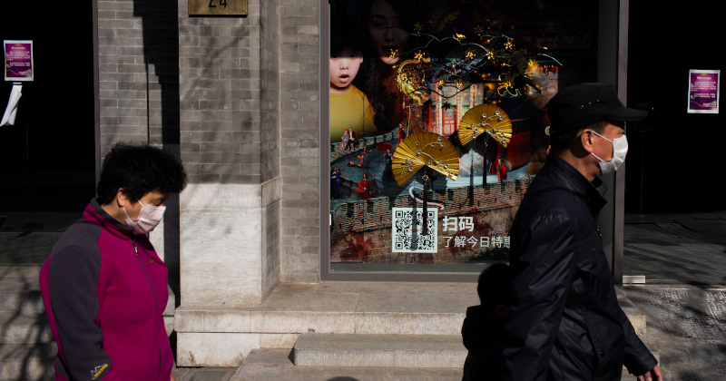 China Reports Surge In Divorces During Lockdown