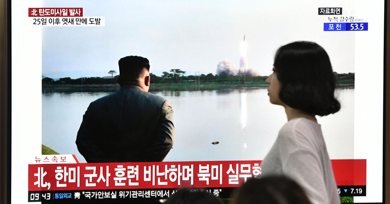 Kim Jong Un Oversees Meeting To Increase NK's 'Nuclear War Deterrence'