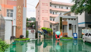 Knife-Wielding Attacker Injures 39 at China Primary School