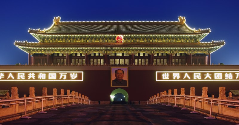 Watch Live: Tiananmen Square 31 Years Later