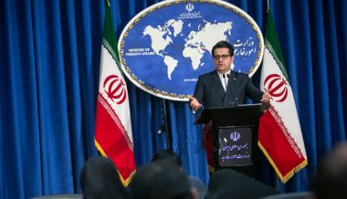 Iran Vows Consequences for Anyone Involved in Nuclear Facility Blast