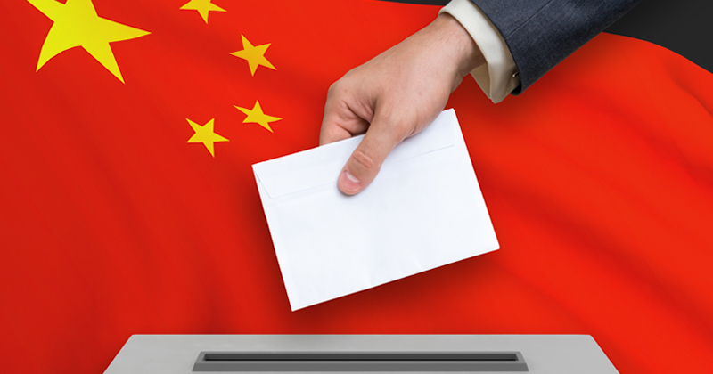 Qatar and the CCP: The Real Election Meddlers - Report