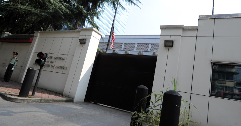 China Orders US to Close Consulate in Chengdu