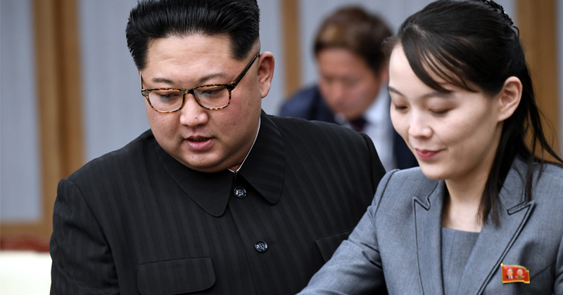 Kim Jong-un's Sister Expands Power in North Korea: Report
