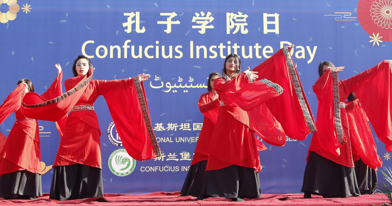 US Classifies Confucius Institute Center as 'Foreign Mission'