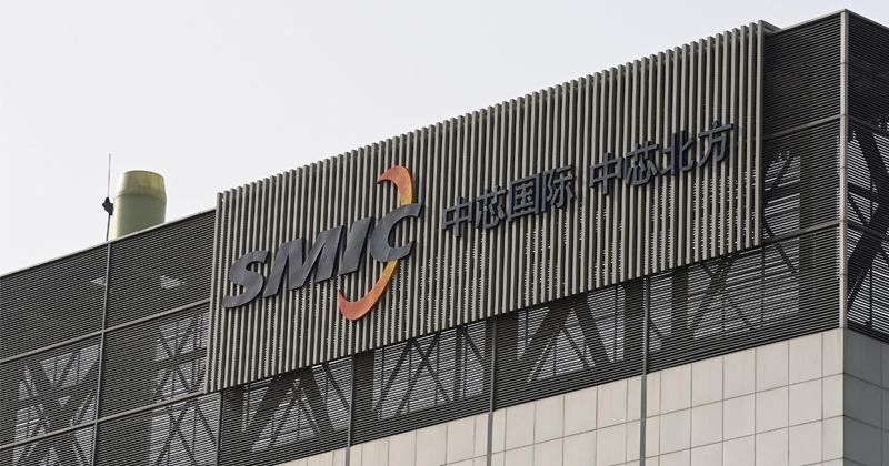 Trump Admin Considering Blacklisting Chinese Computer Chip Maker SMIC - Report